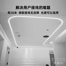 柔性硅膠嵌入式線性燈帶客廳走廊過道彎曲造型商鋪LED線條 【快速出貨】