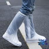 高筒雨鞋套防水男女防滑加厚耐磨防雨鞋套戶外旅游【古怪舍】