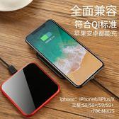 iphoneX無線充電器XS蘋果Xsmax專用8手機快充max無限三星s8 城市科技