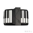 愛手卷鋼琴88鍵加厚專業版成人女初學者折疊軟鍵盤鋼琴便攜式電子琴LXY7671【極致男人】