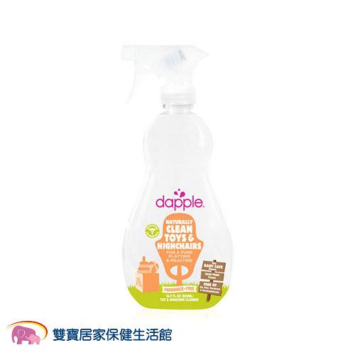美國Dapple 天然玩具清潔噴霧-無香精 500ml