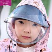 萱爾麗兒童雨衣雙帽檐
