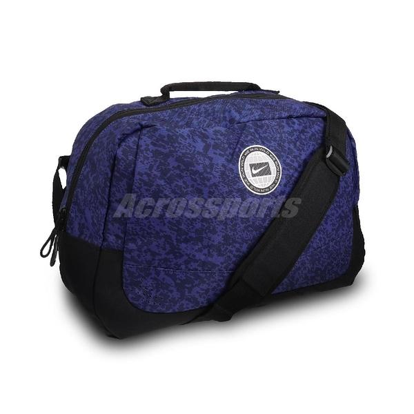 Nike 手提袋 Run Minimal Bagl 藍 紫 男女款 斜背包 反光設計 跑步 運動休閒【ACS】 N100196197-0NS