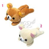 拉拉熊懶懶熊絨毛娃娃玩偶趴姿造型 2選1 13399616【77小物】