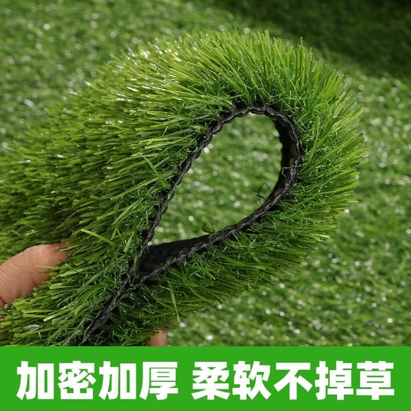 仿真植物 仿真草坪墊綠色假人造草皮足球場綠植戶外裝飾人工塑料幼兒園地毯-快速出貨