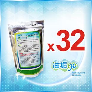 【油垢go】水管除油酵素粉(餐廳廚房專用)-500g/包 32入裝