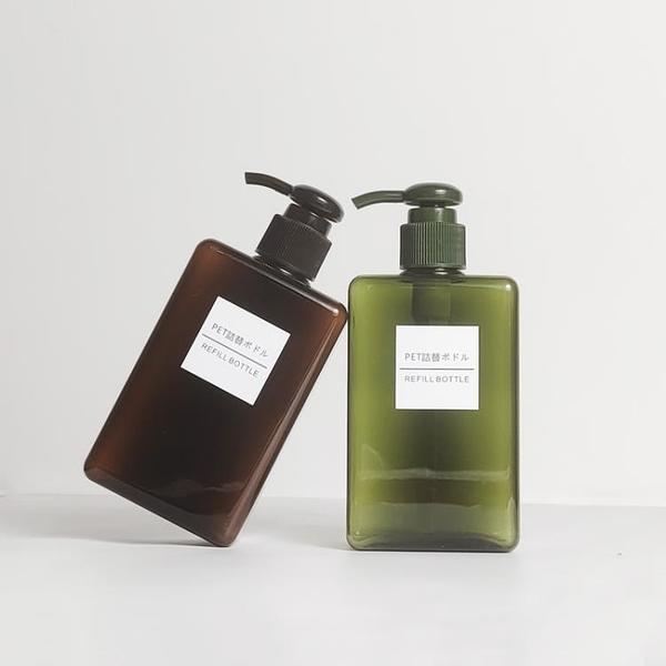 洗手液沐浴露按壓瓶空瓶