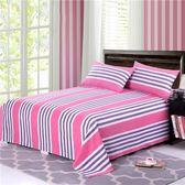 整幅寬幅老粗布床單兩件套三件套1.2/1.5/1.8/2.0床第七公社