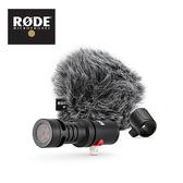 【敦煌樂器】RODE VideoMic ME-L 手機平板專業指向性麥克風 iPhone.iPad用