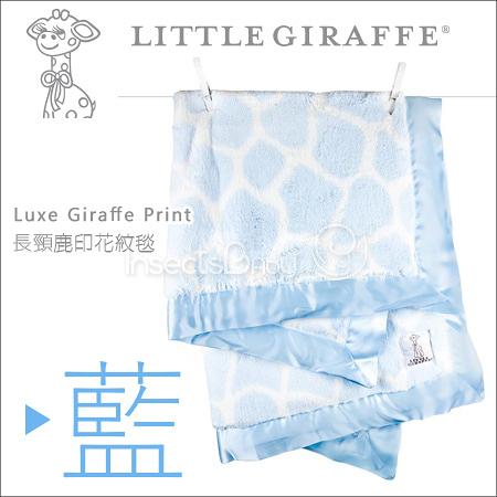 ✿蟲寶寶✿【美國 Little Giraffe】彌月精品 Luxe Baby Blanket 長頸鹿印花紋嬰兒毯 - 藍色