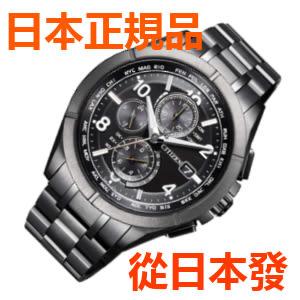 免運費 日本正品 公民 CITIZEN ATTESA Direct flight 太陽能電台時鐘 男士手錶 AT8166-59E