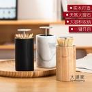 牙籤筒 實木牙簽盒自動按壓式家用牙簽筒個性創意高檔品質牙簽桶