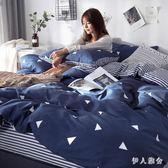 全棉純棉被套歐式簡約女單床學生宿舍床包組四件套床上用品 ys8124『伊人雅舍』