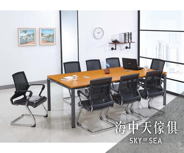 {{ 海中天休閒傢俱廣場 }} G-02 摩登時尚 會議桌系列 250-1 柚木色8尺會議桌