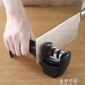 快速磨刀石家用廚房開刃手動磨刀多功能金剛石磨刀神器菜刀磨刀器   蓓娜衣都