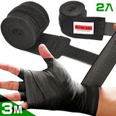 純棉3M搏擊綁帶.手腕保護帶姆指帶手掌纏繞助力帶手套運動防護手腕手掌套推薦哪裡買ptt