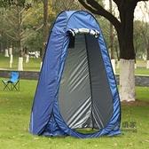 單人帳篷 帳篷戶外洗澡行動廁所單人雙人衛生間帳釣魚試衣間更衣冬釣浴罩室T