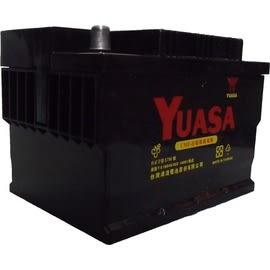 YUASA湯淺電池GR96R-CMF II免保養汽車電池★全館免運費★『電力中心』