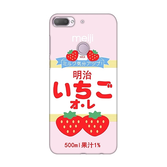 [機殼喵喵] iPhone HTC oppo samsung sony asus zenfone 客製化 手機殼 外殼 058
