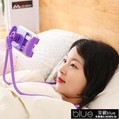 手機放大器 手機放大鏡高清躺著看電視手機懶人座掛脖子腰床頭支架螢幕放大器