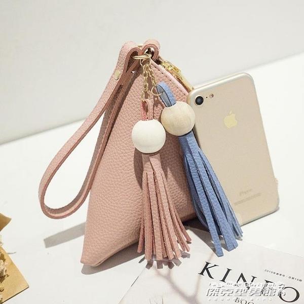 【快出】手提包三角包零錢包韓版流蘇手拿包手機包手提包秋可愛小包包