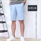 【大盤大】(A629) 男 格子 藍色五分褲 格紋休閒褲 寬鬆 口袋拉鏈工作褲 運動 鬆緊褲【剩L和2XL號】