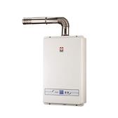 【南紡購物中心】櫻花【H-1335N】13公升強制排氣熱水器