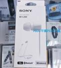 平廣 SONY WI-C200 白色 藍芽耳機 送袋台灣公司貨保1年 TYPE-C款式  另售C110S C520S
