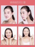 正品韓國瘦臉貼女小v臉神器儀網紅抖音提拉緊致透明隱形繃帶面部