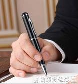 錄音筆 專業智慧錄音筆 高清聲控降噪學生上課用寫字隨身小型轉文字大容量爾碩數位