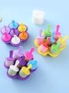 製冰格 兒童小冰棒模型冰凍做雪糕條制冰盒家用硅膠7孔冰激凌奶酪棒模具 小宅妮