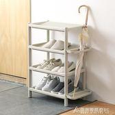 鞋架 多層簡易防塵收納架宿舍門口塑膠組裝子客廳浴室拖 酷斯特數位3c YXS