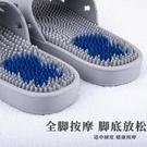 防滑拖鞋 按摩拖鞋男女家用室內防滑防臭穴位帶刺顆粒軟底足療腳底 晶彩 99免運