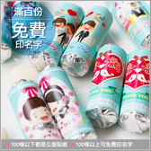 【「單條」Tiffany色系迷你曼陀珠(滿百份免費印名字)喜糖】-給你好心情/送客創意糖果/幸福朵朵