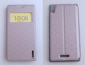 BASEUS Sony Xperia T3(D5103) 側翻手機保護皮套 側立內TPU軟殼 錦衣系列菱仕紋