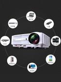 投影機 家用WIFI無線4K高清1080P家庭影院智慧辦公投影機白天便攜小型投影臥室 生活主義
