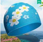韓國男女矽膠防水時尚可愛花朵白泳帽PLL2996【男人與流行】