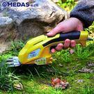 割草機美達斯充電式手持綠籬機家用修枝機電動綠籬剪修剪機多功能割草機H【快速出貨】
