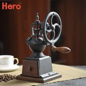磨豆機 家用咖啡豆研磨機 手搖咖啡磨粉機 手動咖啡機jy【滿一元免運】
