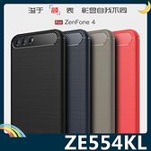 ASUS ZenFone 4 5.5吋 戰神碳纖保護套 軟殼 金屬髮絲紋 軟硬組合 防摔全包款 矽膠套 手機套 手機殼