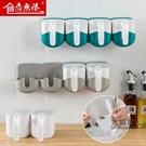 壁掛調味盒 鹽味精調料盒套裝家用組合裝一體多格調味盒壁掛式廚房用品調料罐