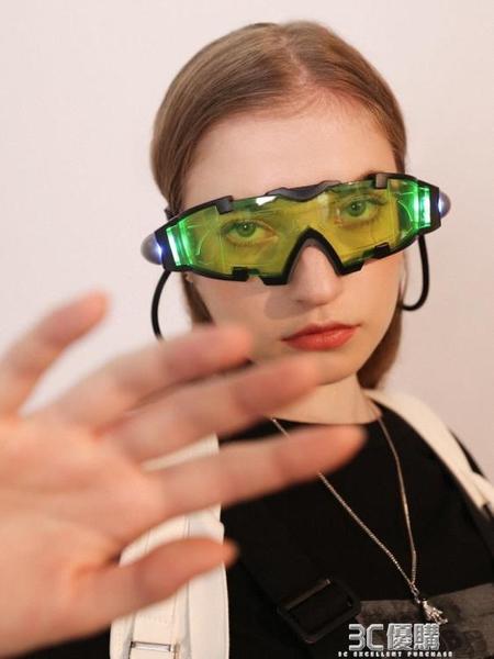 ins超火站C位cosplay夜視護目鏡賽博朋克LED發光夜店蹦迪炫酷眼鏡 3C優購