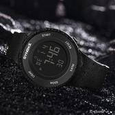 防水電子錶男女學生手錶夜光鬧鐘計時多功能運動男士腕錶  k-shoes