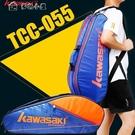 羽毛球拍包川崎羽毛球包斜跨單肩背包網球包男女便攜手提多功能羽毛球拍包袋YYS 快速出貨
