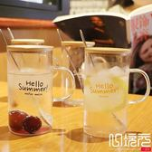 個性帶把手木蓋小勺玻璃杯簡約潮流牛奶杯家用水杯子一次元