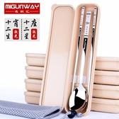 不銹鋼便攜餐具十二生肖星座勺子筷子套裝韓式學生戶外