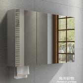 浴室櫃浴室鏡櫃組合掛牆式衛生間不銹鋼帶置物架帶燈鏡箱壁掛鏡子衛浴櫃 NMS蘿莉小腳丫