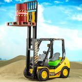 無線遙控叉車帶充電叉車 超大號1:10 工程車電動玩具車鏟車起重機