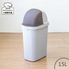 聯府大福星垃圾桶15L掀蓋式垃圾桶回收桶C6015-大廚師百貨