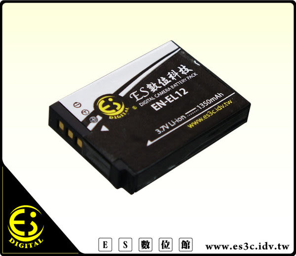Nikon A900 AW130 P310 P340 P700 S9900 S9700 S6300 S6200 S8100 S8200 S9100 EN-EL12 電池 ENEL12